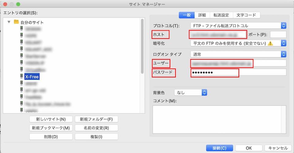 FileZilla2.jpg