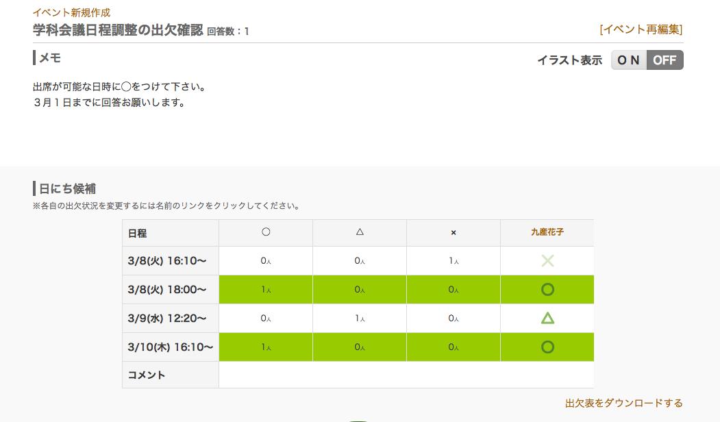 screen03.png