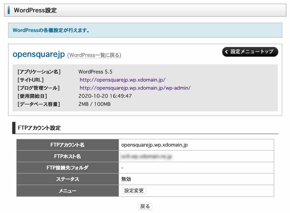 wp_FTP02.jpg