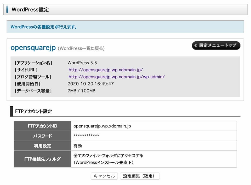 wp_FTP04.jpg