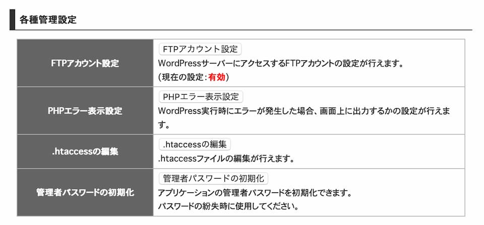 wp_FTP06.jpg