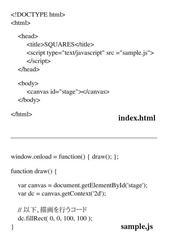 html_js.png