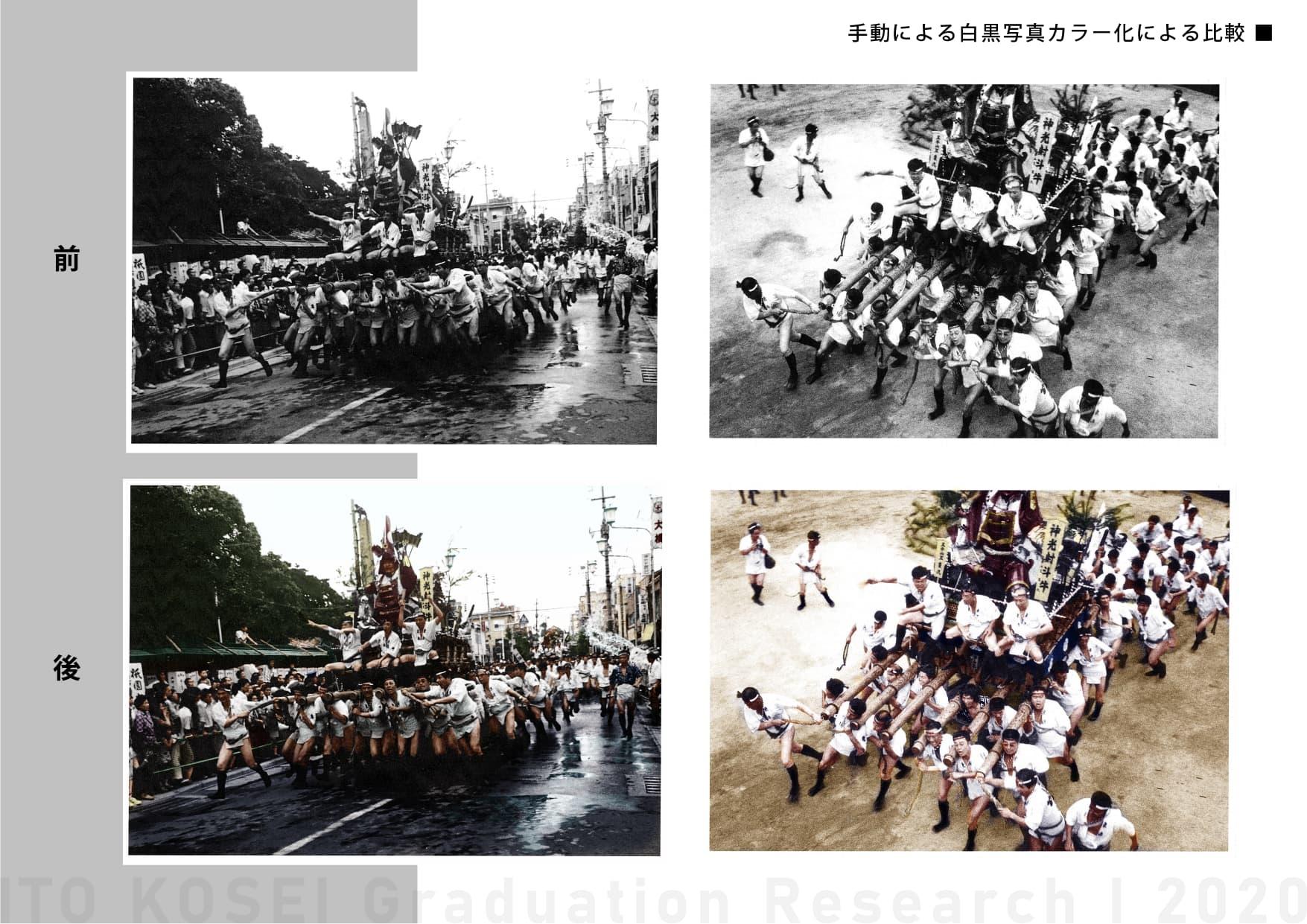 20061801.jpg