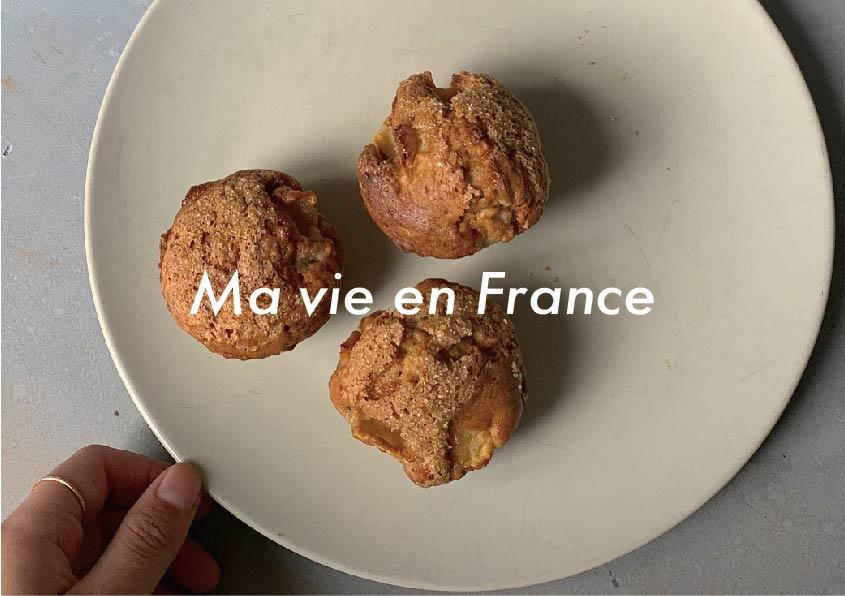 Ma vie en France.jpg