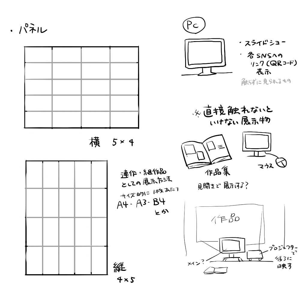 tenji_01.jpg