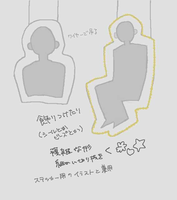 tenji_02.jpg