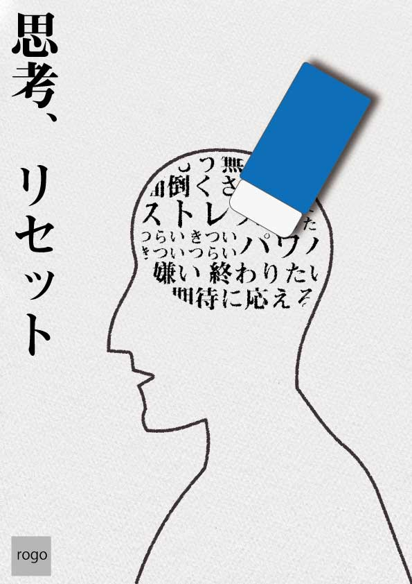 koukoku02.jpg