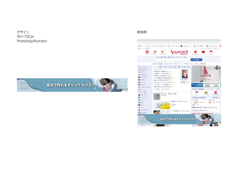 使用例3.jpg