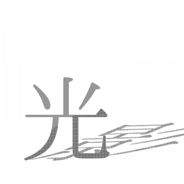 無題1159-1.jpg