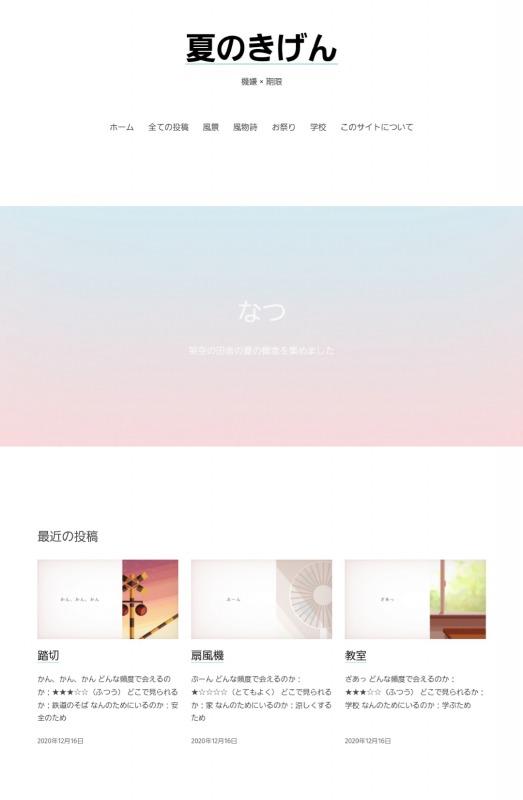 site_01.jpg