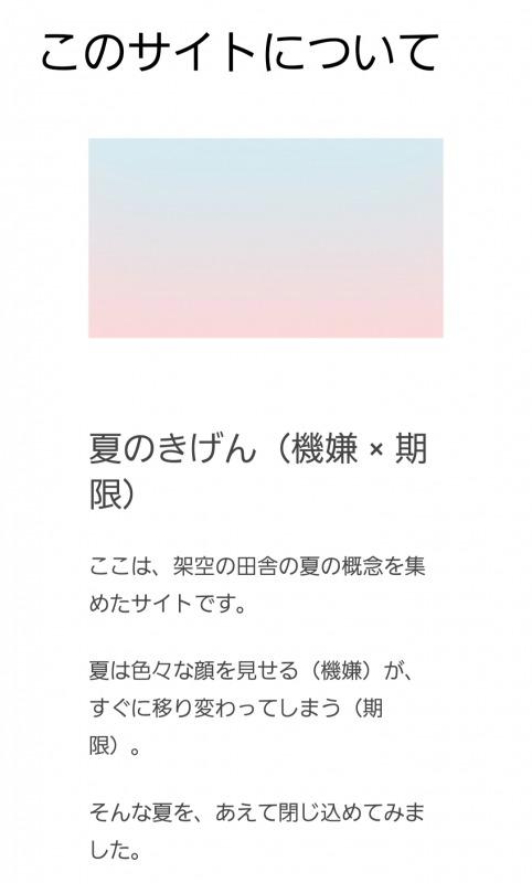 site_03.jpg