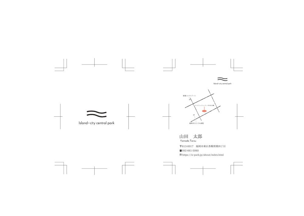 vi_名刺trim.jpg