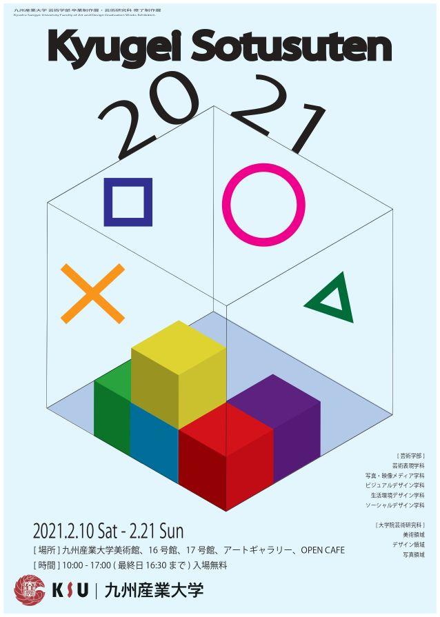 卒制_page-0001.jpg