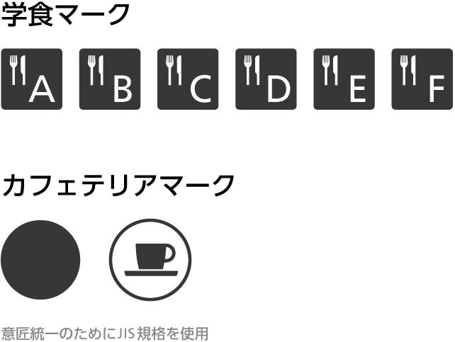 Gakushoku_Pict01.jpg
