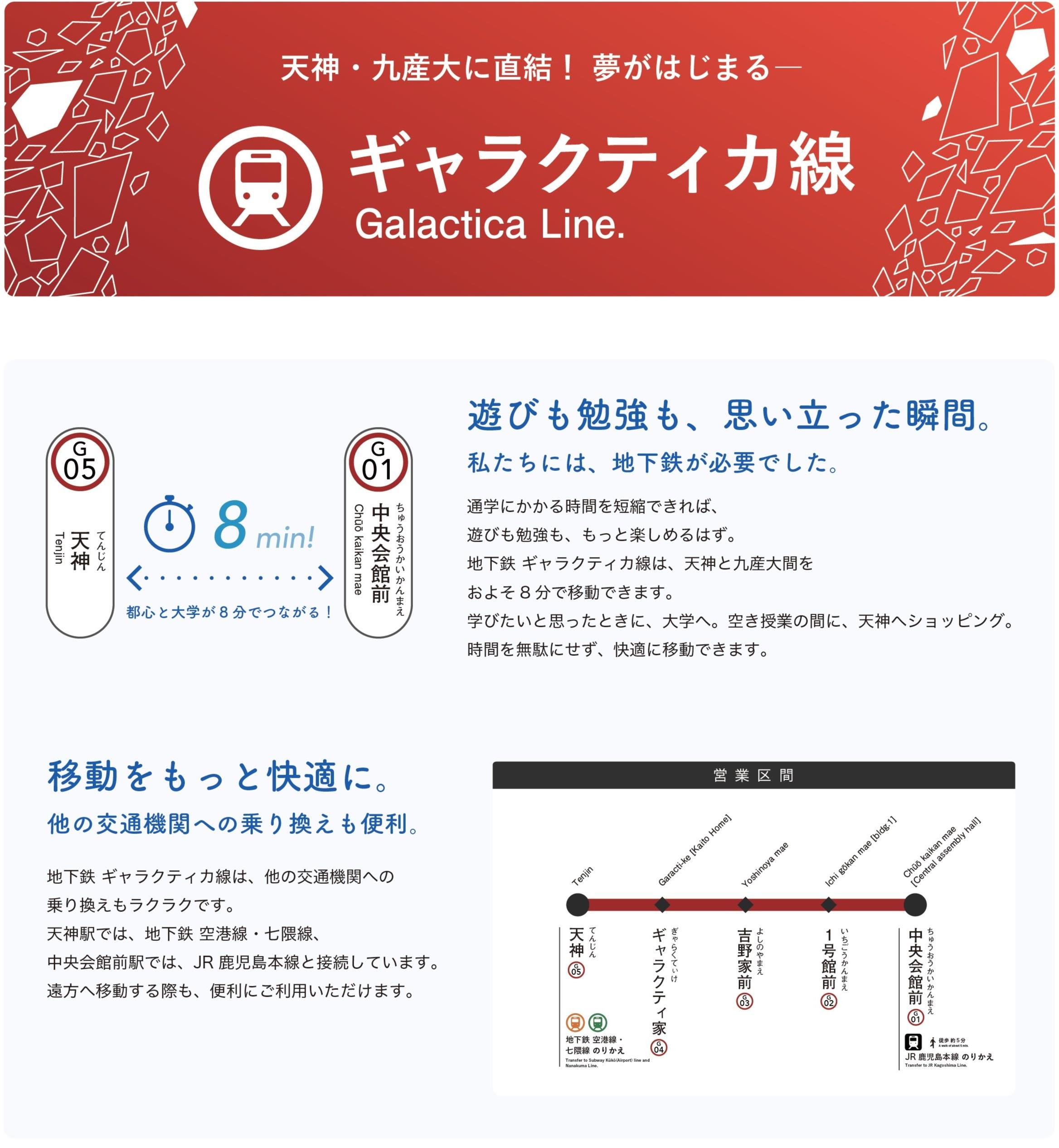 GaL_01.jpg
