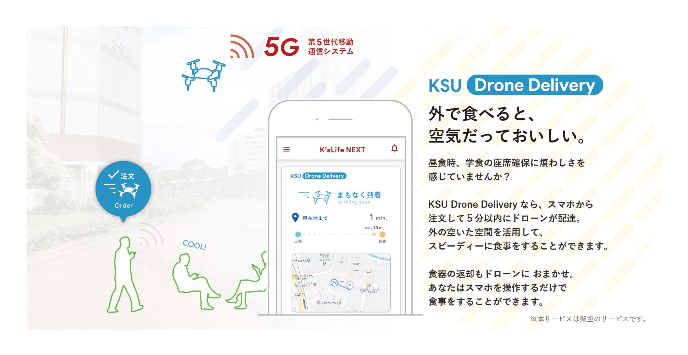 KSU_DD.jpg