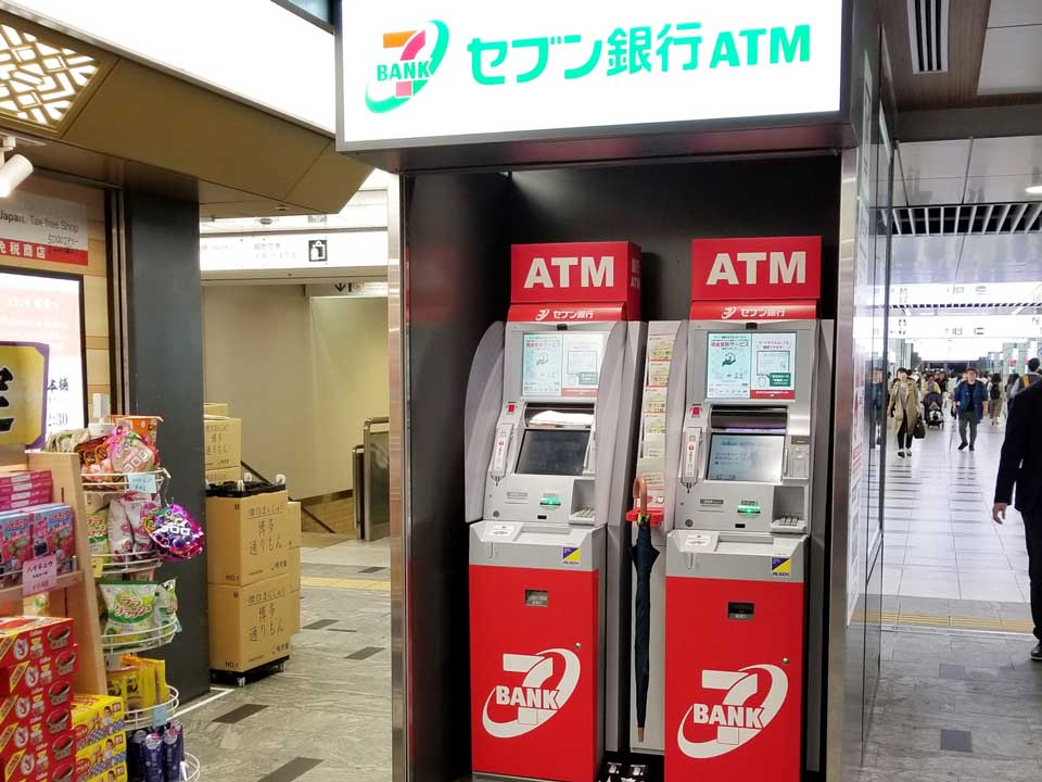 SevenBank_HakataSta.jpg