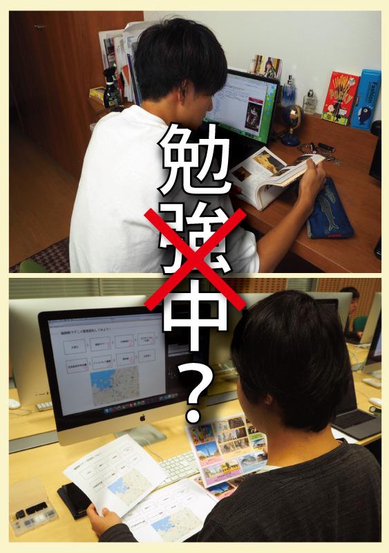演習0301.jpg