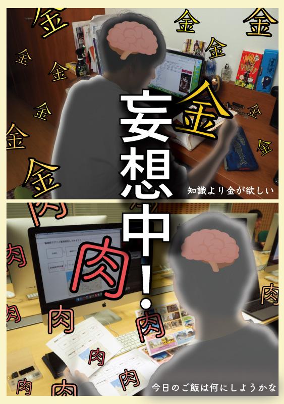 演習0302.jpg
