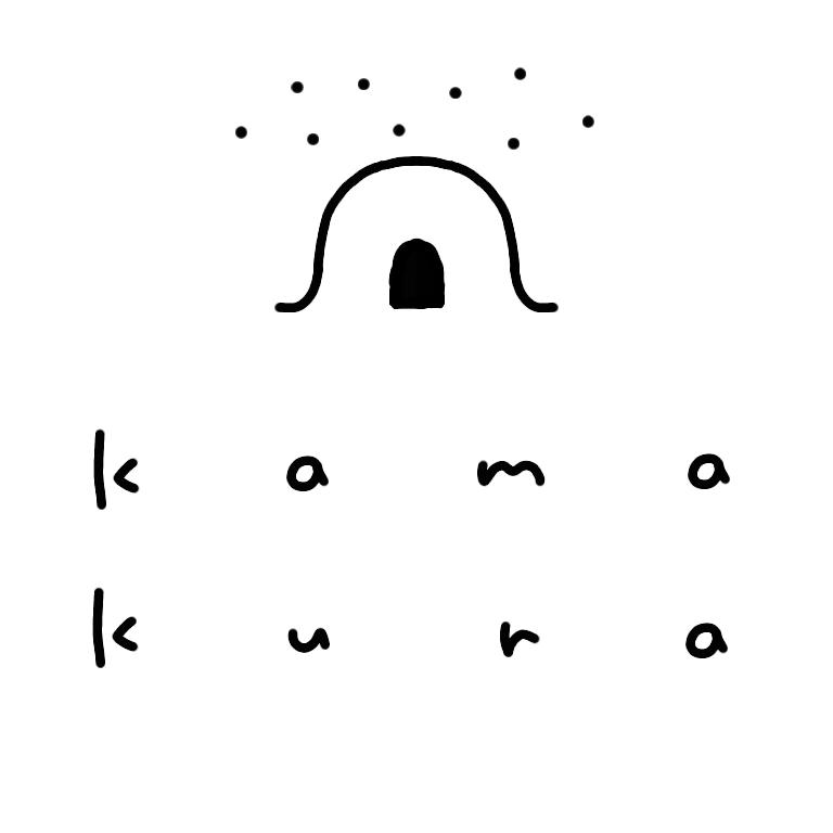 kamakura2.png