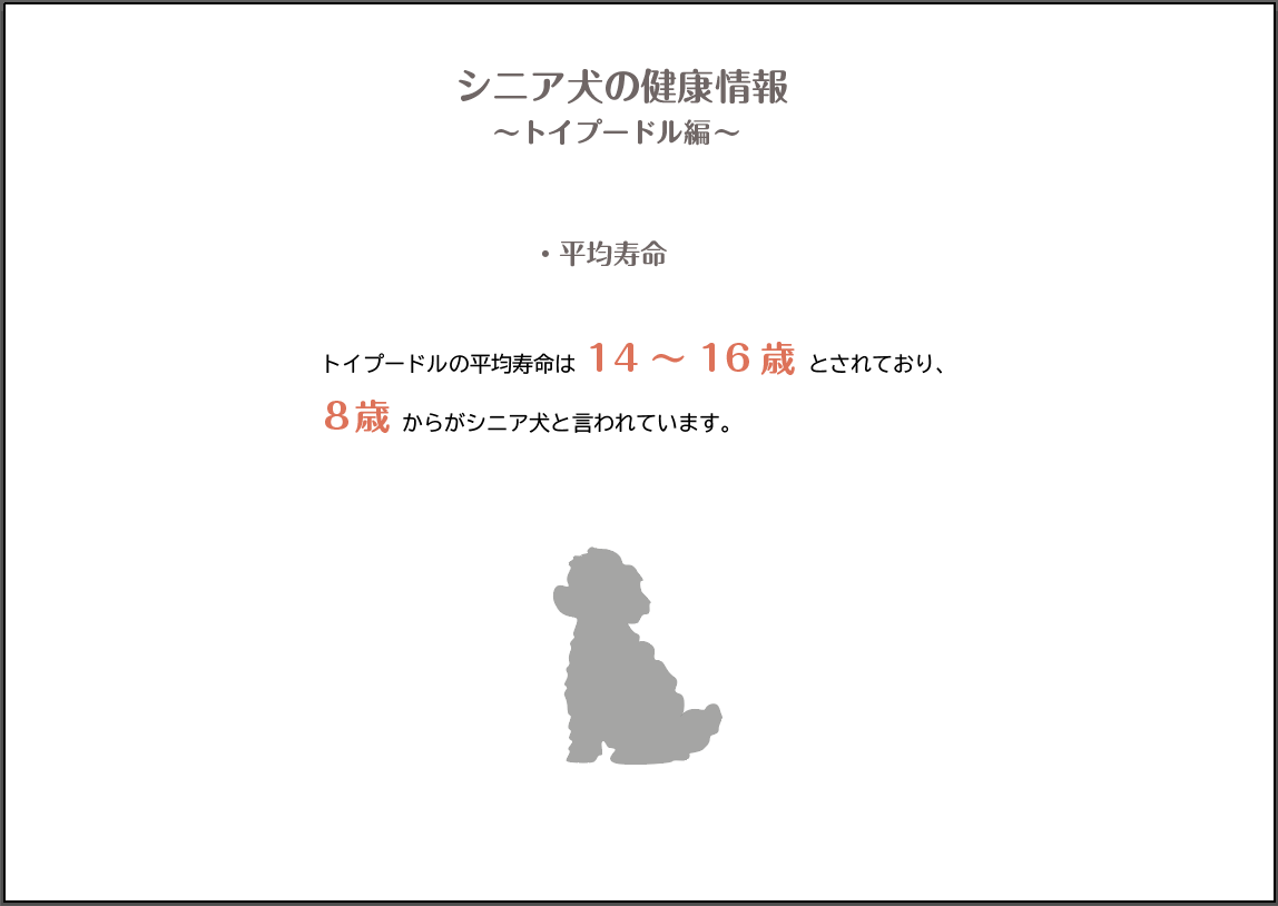 info1.png