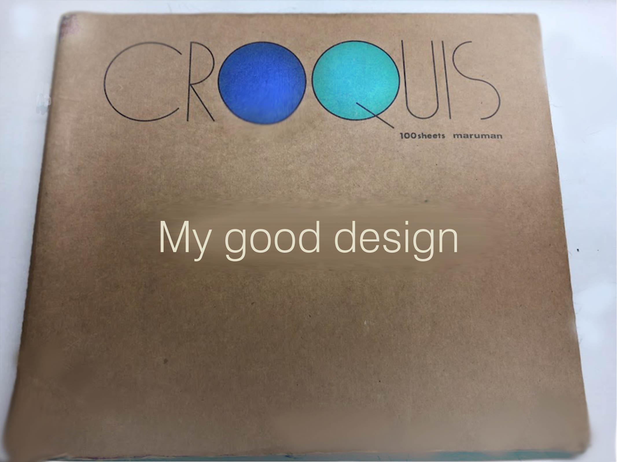good_design.jpg
