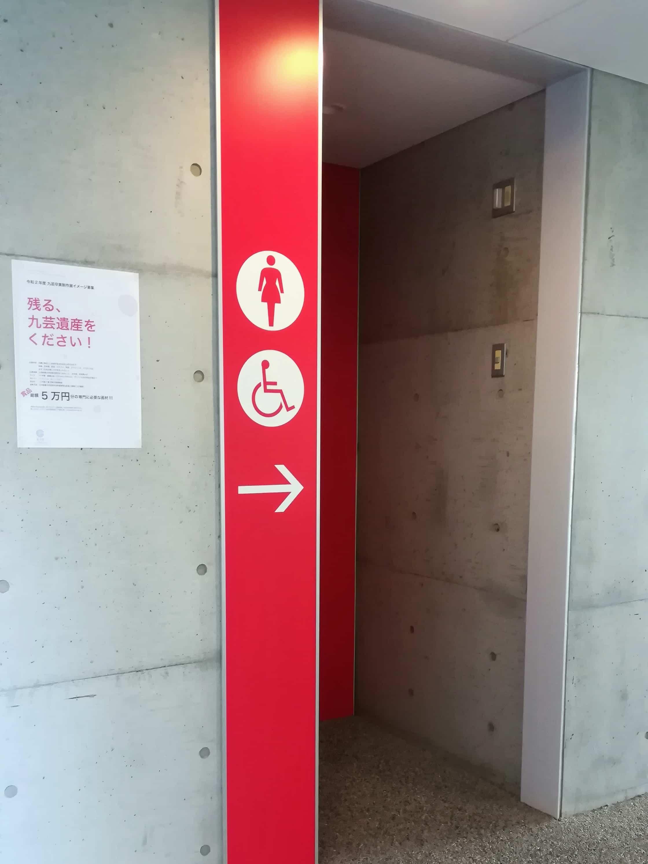 女子トイレ.jpg