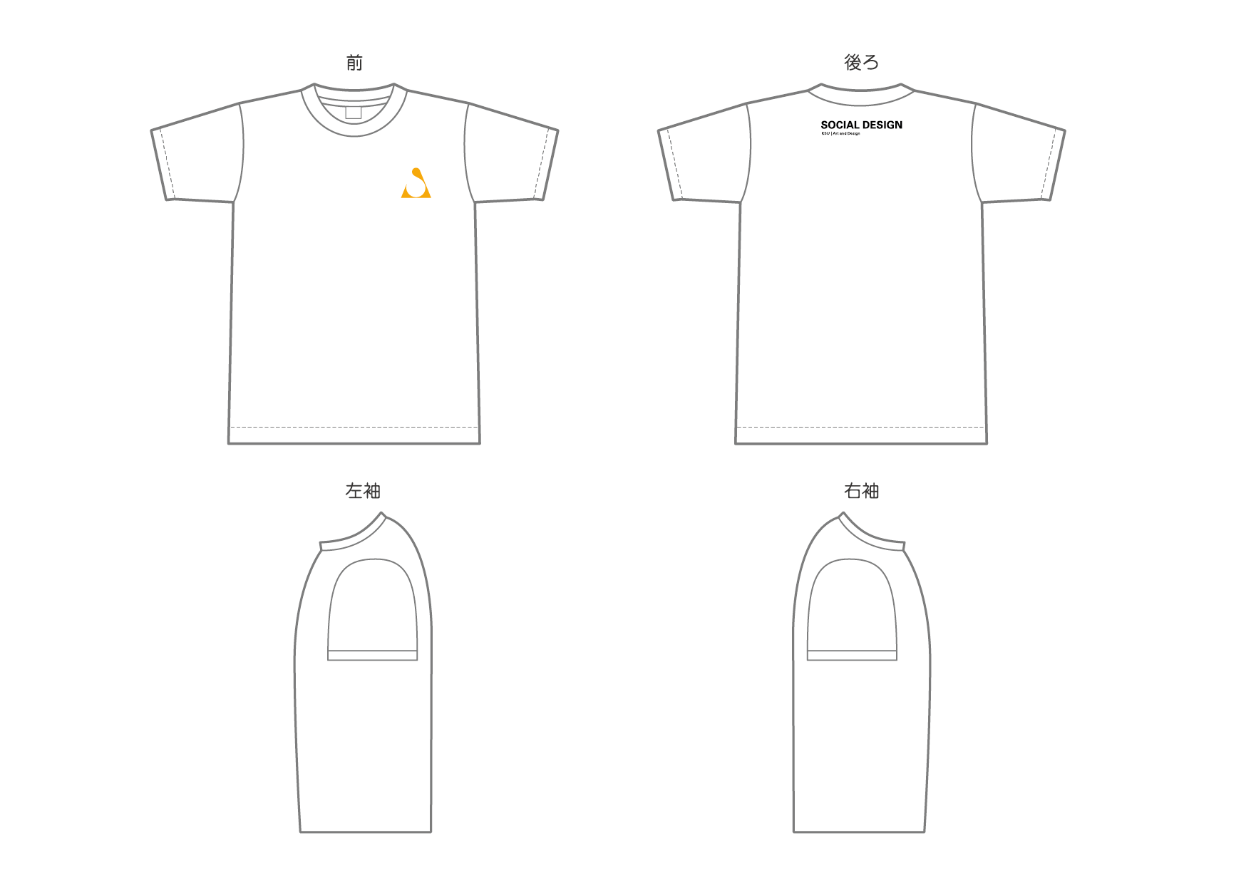 Tシャツtype3.png
