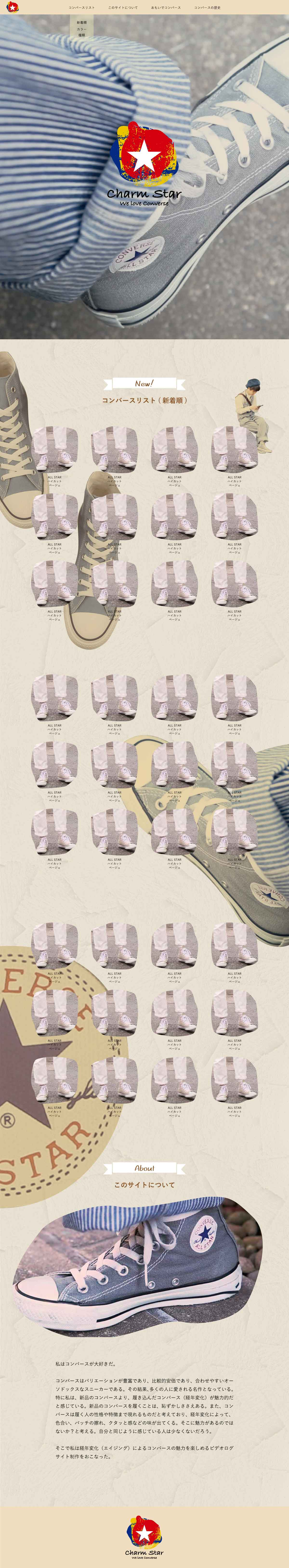 WebImage02.jpg