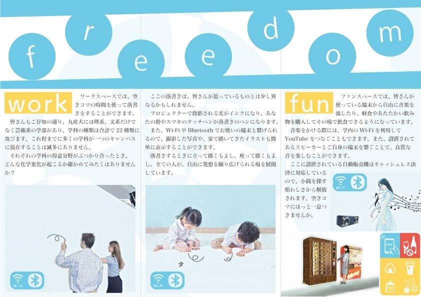 freespeace.1.JPG