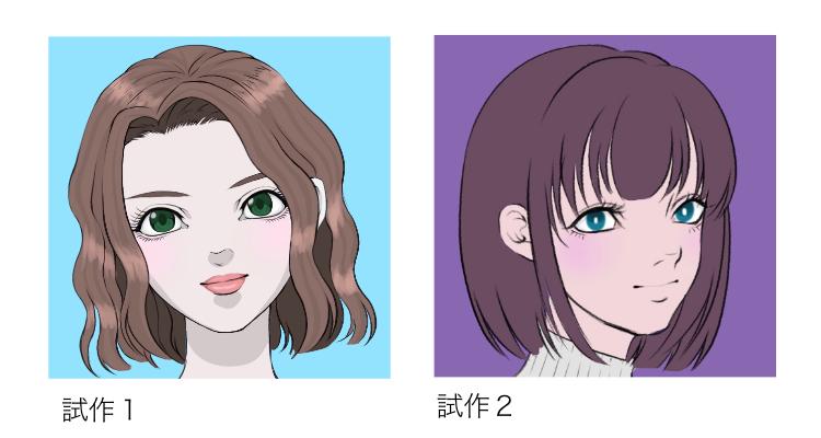 shisaku.jpg