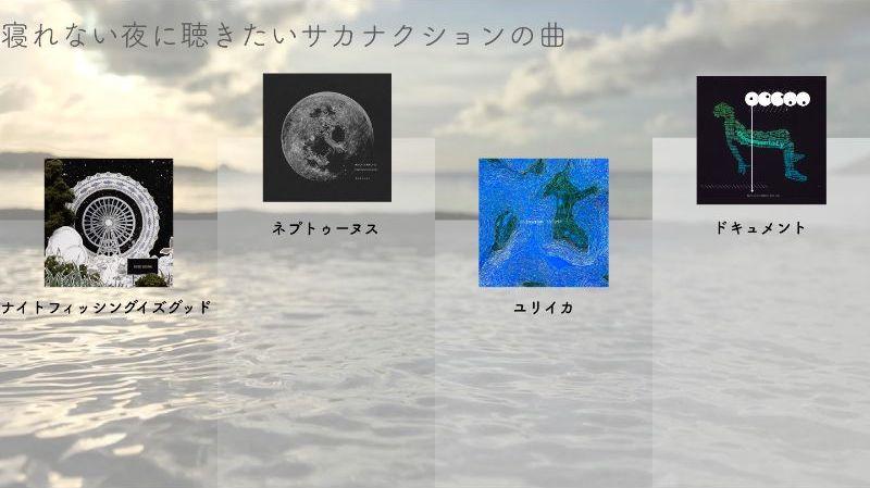 スクリーンショット 2020-06-23 0.32.28.jpg