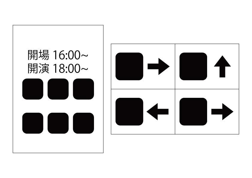 中間報告.jpg
