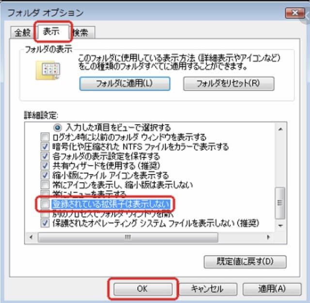 folderoption.jpg