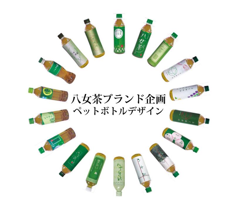 八女茶ペットボトル.jpg
