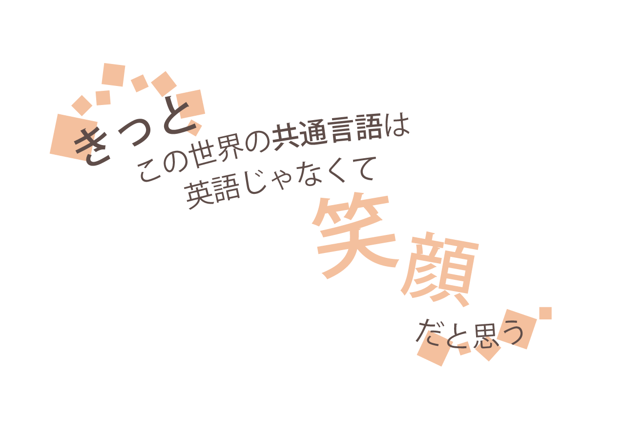 typography01.png