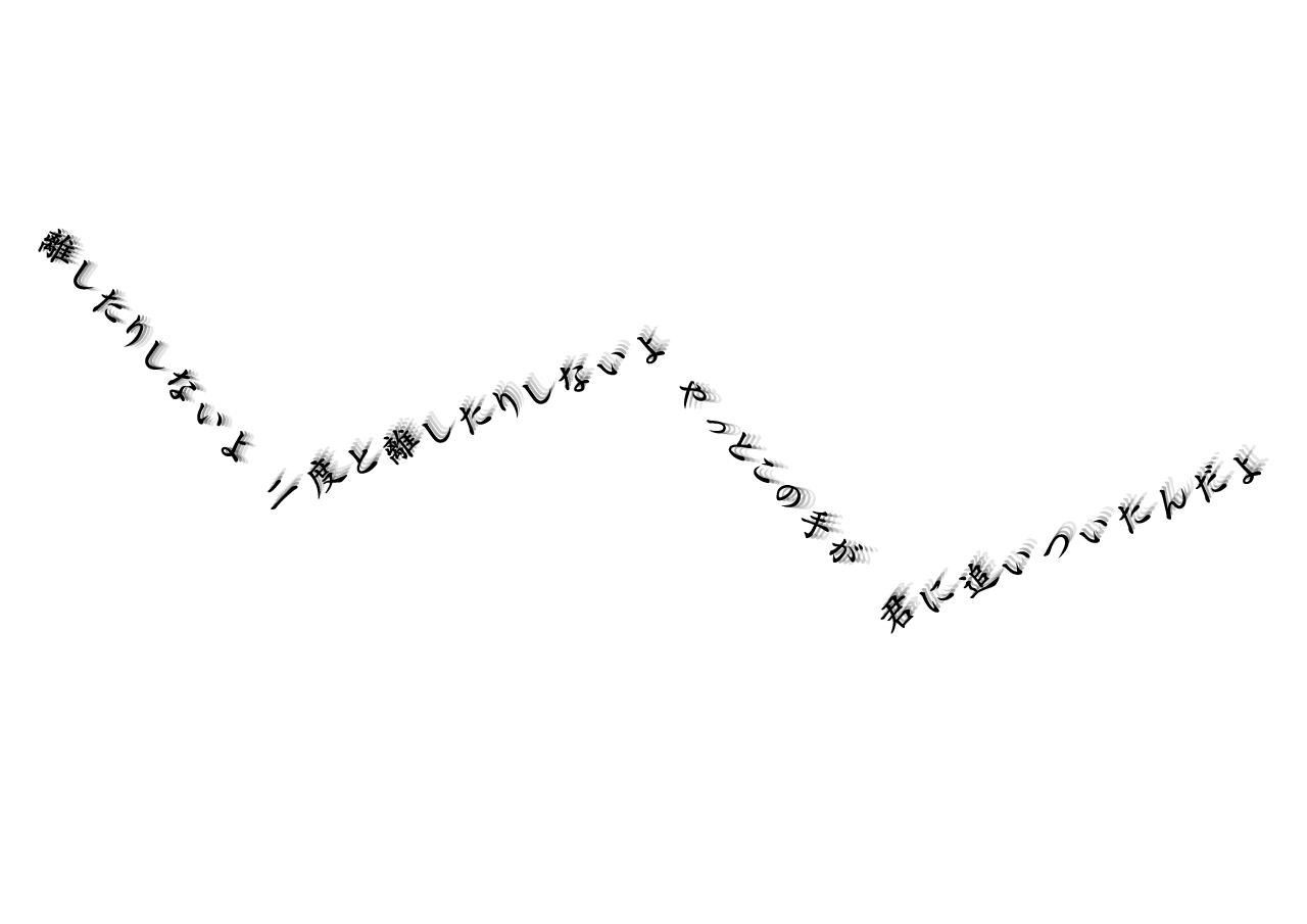 タイポグラフィ.png