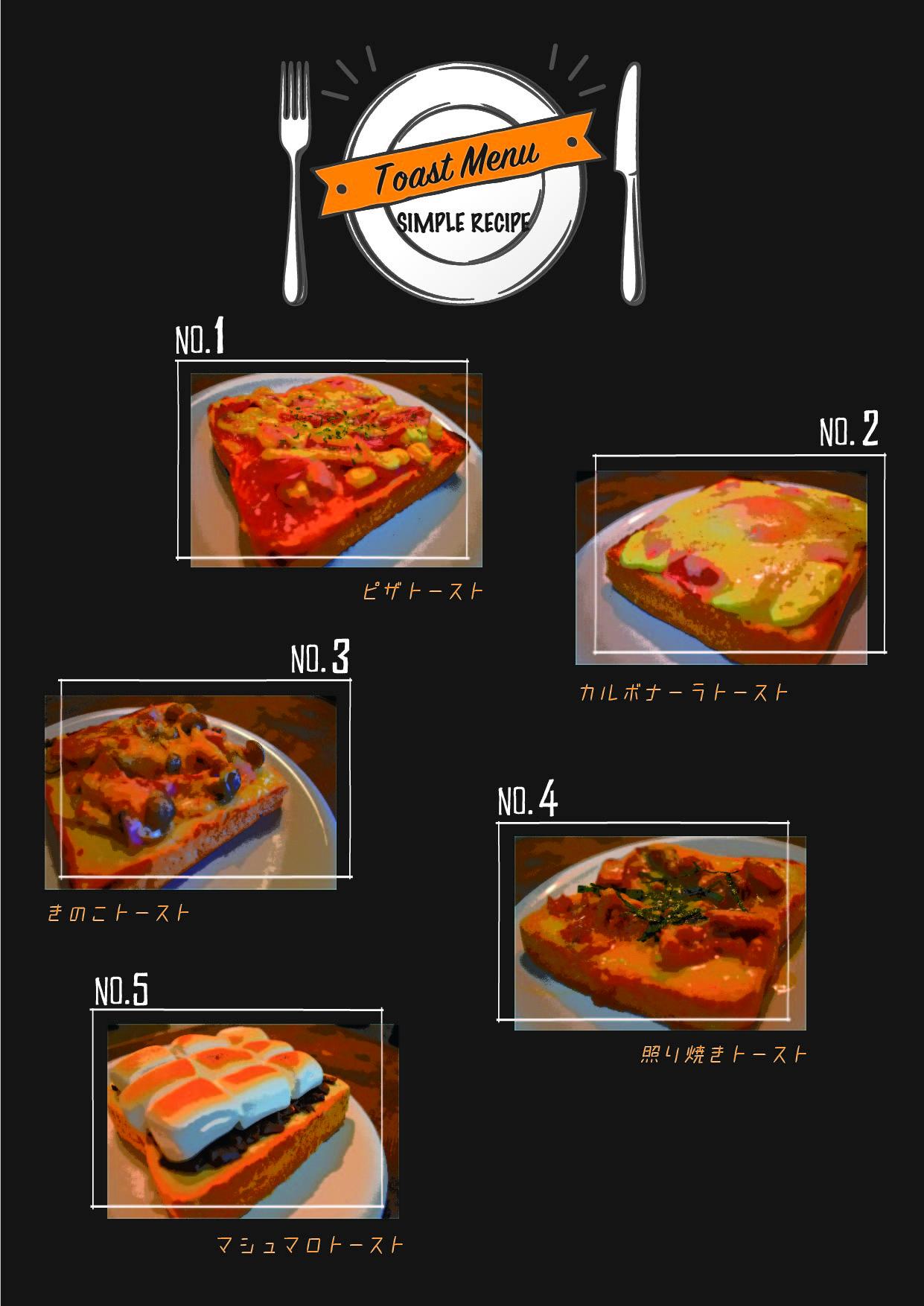 レシピ01-02.jpg