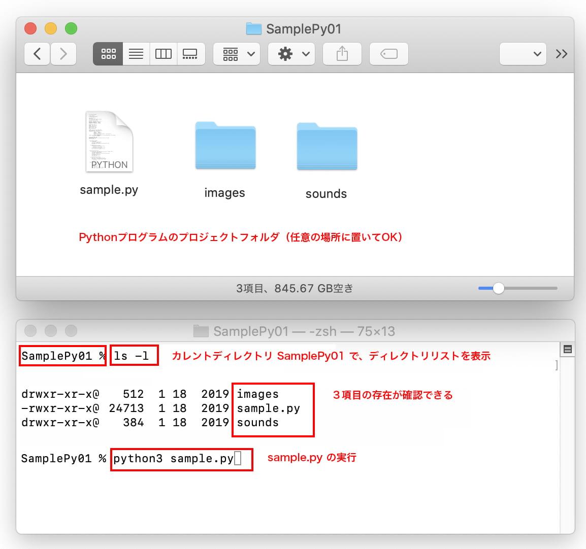 SamplePy01.jpg