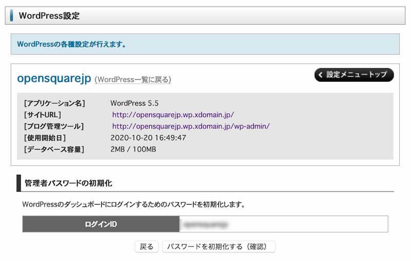 wp_Admin02.jpg