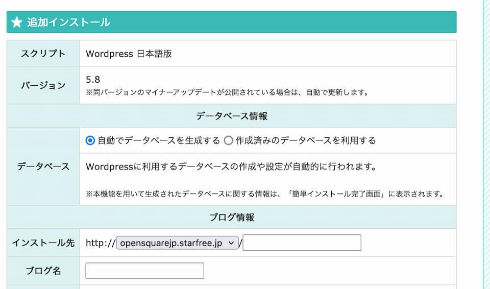 StarFreeWP_03.jpg