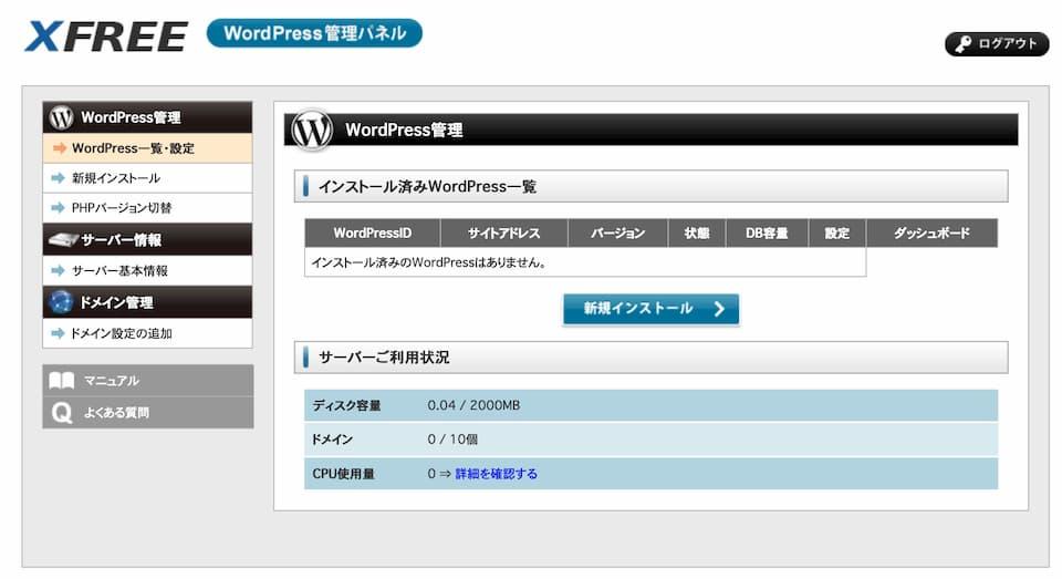 wp02.jpg