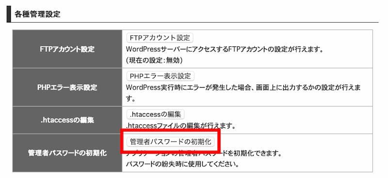 wp_Admin01.jpg