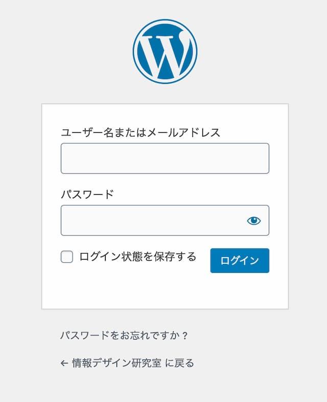 wp_Admin05.jpg