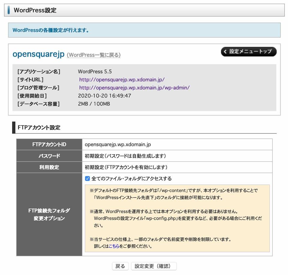 wp_FTP03.jpg