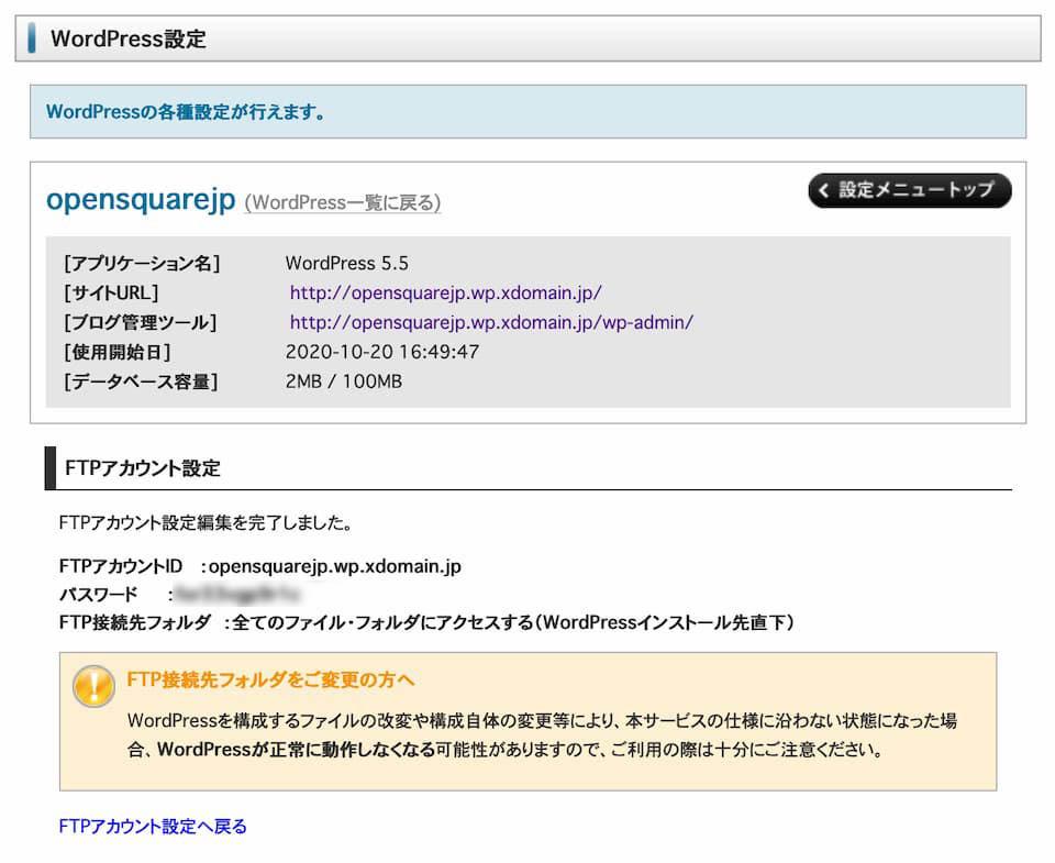 wp_FTP05.jpg