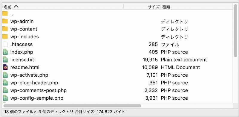 wp_FTP07.jpg