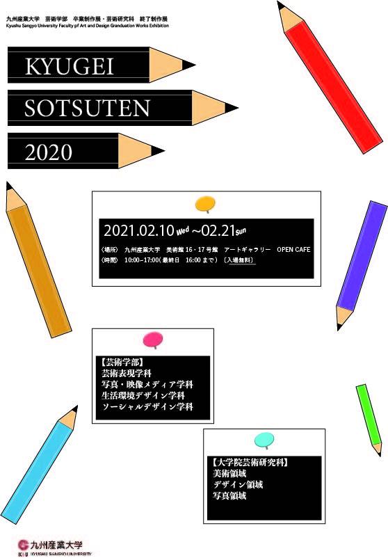 課題2-.jpg