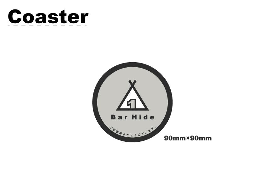 h-coaster.jpg