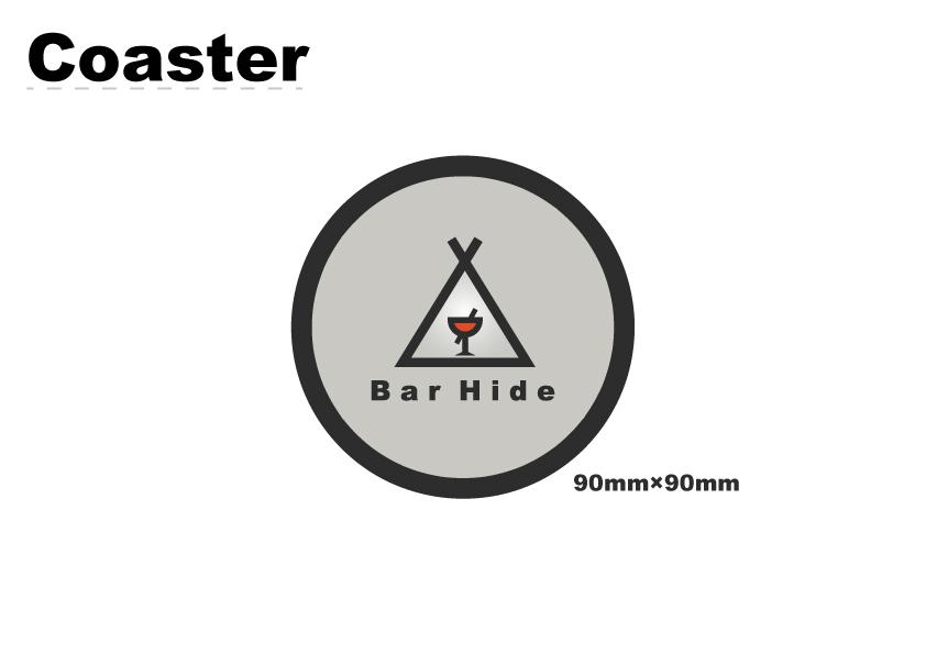 h-coaster2.jpg